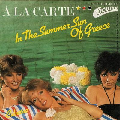 Check out more vinyl records by 0c0 la carte